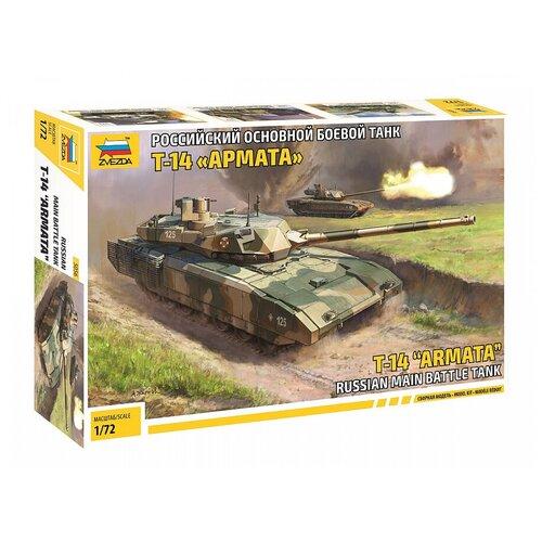 Купить Сборная модель Звезда Российский основной боевой танк Т-14 Армата, 1/72 5056, ZVEZDA, Сборные модели