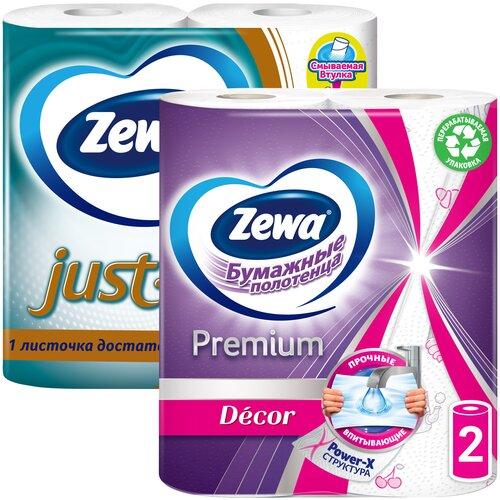 Фото - Набор Zewa Туалетная бумага Just1 четырехслойная 4 рул. + полотенца бумажные Premium двухслойные 2 рул. полотенца бумажные zewa premium 2 слоя 2 рулона