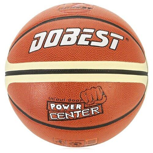 Баскетбольный мяч Dobest PK-886, р. 7 коричнево-белый