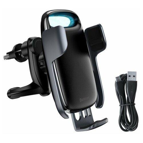Фото - Автомобильное зарядное устройство Baseus Milky Way Electric Bracket Wireless Charger (15W) беспроводное зарядное устройство baseus cobble wireless charger 15w черный bs w501