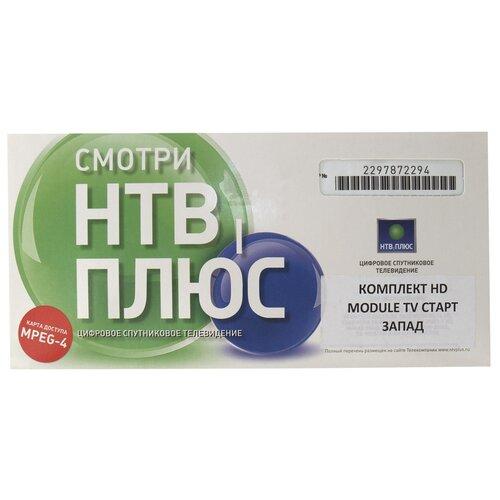 НТВ+ HD Module TV Старт