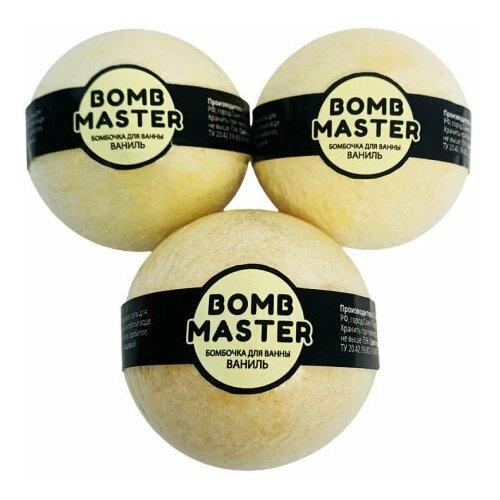Купить Набор бомбочек для ванн, бурлящий шар. Шарик Ваниль 3шт по 125гр, гейзер для ванн 375гр., Bomb Master