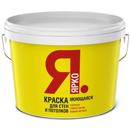 Краска акриловая Ярославские краски ЯРКО для стен и потолков моющаяся матовая белый 14 кг