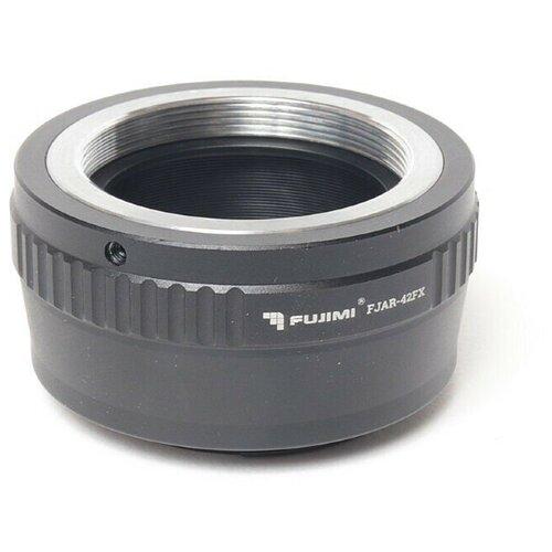 Фото - Fujimi FJAR-42FX Адаптер М42 на камеры с байонетом FUJI X кольцо fujimi adapter canon eos m42 fjar 42eos 478