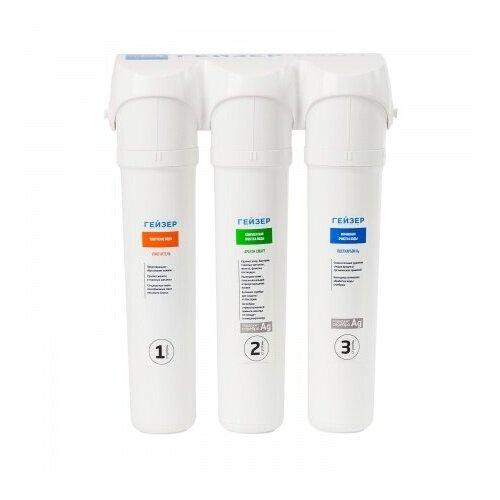 Фото - Фильтр Смарт для жесткой воды фильтр для воды гейзер смарт макс белый 16030