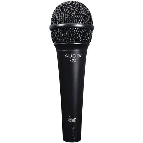 Микрофон Audix f50, черный
