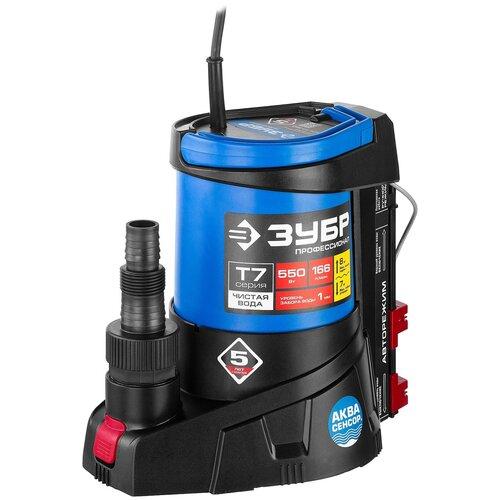 Фото - Дренажный насос для чистой воды ЗУБР НПЧ-Т7-550 (550 Вт) дренажный насос для чистой воды зубр нпч т3 550 550 вт