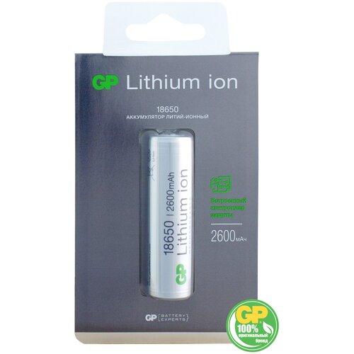 Фото - Аккумулятор Li-Ion 2600 мА·ч GP Rechargeable 2600 Series 18650, 1 шт. аккумулятор li ion 2600 ма·ч ansmann 18650 с защитой 1 шт