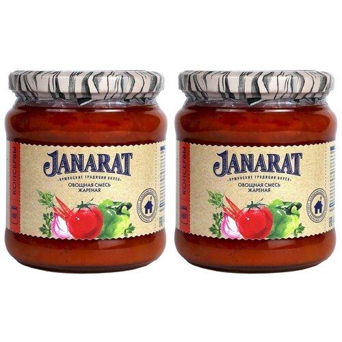 Фото - Janarat Овощная смесь жареная, 2 шт. по 450 г приправа nano sri овощная сабджи масала 2 шт по 100 г