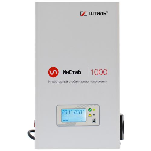 Стабилизатор напряжения однофазный Штиль IS1000 2020 (230В) (0.8 кВт) серый