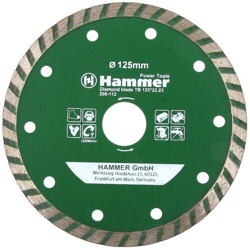 Диск алмазный отрезной Hammer Flex 206-112 DB TB, 125 мм 1 шт. диск алмазный отрезной hammer flex 206 112 db tb new 125 мм 1 шт