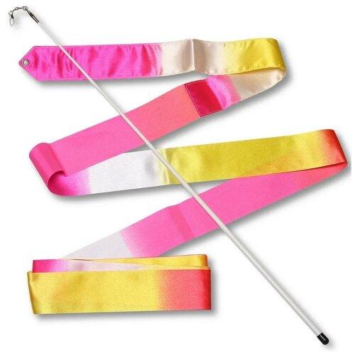 Палочка с лентой для художественной гимнастики Indigo АВ236-16 белый/желтый/розовый недорого