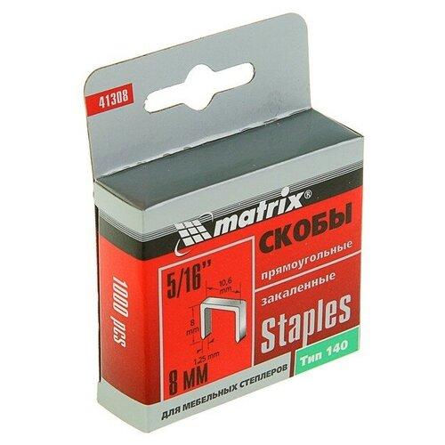 Скобы matrix 41308 тип 140 для степлера, 8 мм