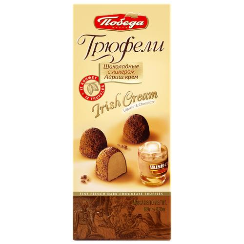 Набор конфет Победа вкуса Трюфели шоколадные с ликером Айриш крем 180 г недорого