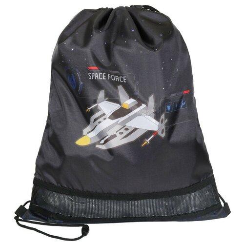 MagTaller Мешок для обуви Space (31816-05) черный недорого