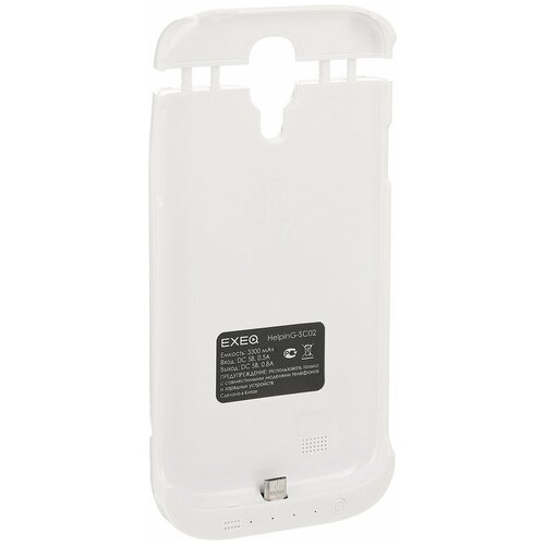 Чехол-аккумулятор для Samsung Galaxy S4 Exeq HelpinG-SC02 (белый)