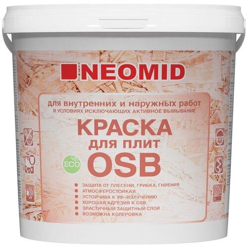 Краска акриловая NEOMID для плит OSB влагостойкая матовая белый 7 кг