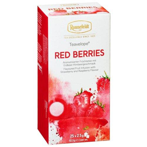 Чай фруктовый Ronnefeldt Teavelope Red Berries в пакетиках, 25 шт. чай зеленый ronnefeldt teavelope classic green в пакетиках 25 шт