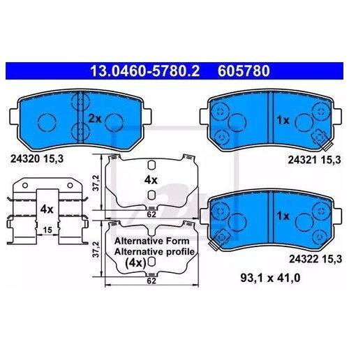 Дисковые тормозные колодки задние ATE 13.0460-5780.2 для Hyundai, Kia (4 шт.)