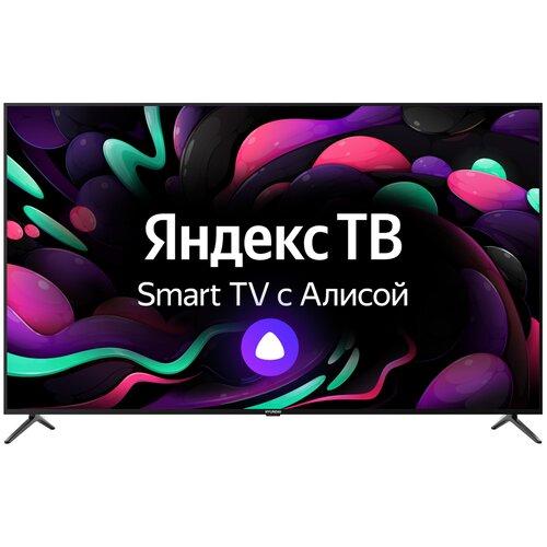 Фото - Телевизор Hyundai H-LED58FU7003 58 (2021) на платформе Яндекс.ТВ, черный антенна hyundai h tai260