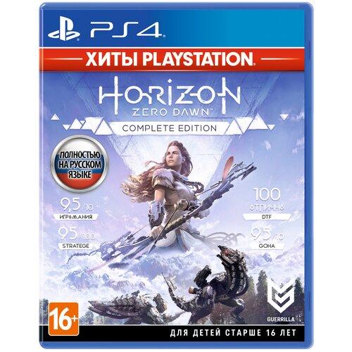 Horizon Zero Dawn (Хиты PlayStation) [PS4]