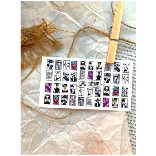 Купить Слайдер (водные наклейки) для дизайна ногтей FN407 Женщины, FOR NAILS