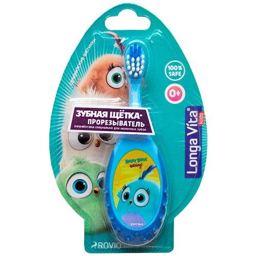 Детская зубная щетка- прорезыватель Longa Vita Angry Birds Hatchlings 0+ голубая детская зубная щетка 5 longa vita angry birds 1 мл