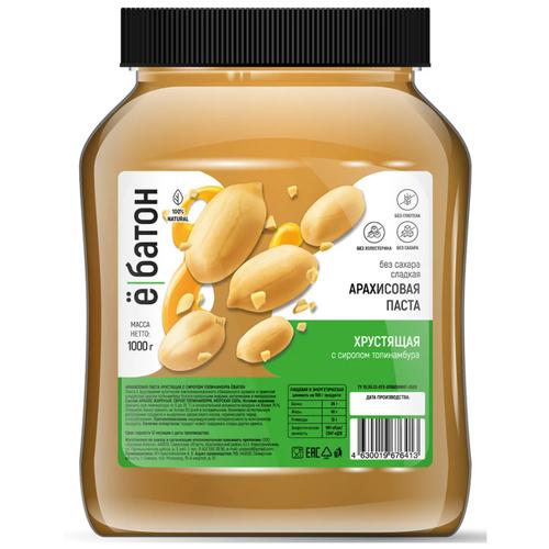 Арахисовая паста Хрустящая с сиропом топинамбура Ё|батон, 1 кг