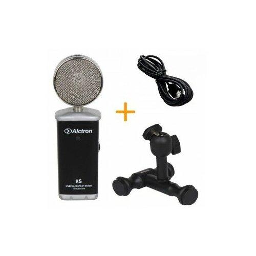Микрофон USB студийный, конденсаторный, Alctron K5
