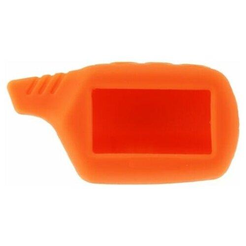 Чехол силиконовый Старлайн подходит для брелока ( пульта ) автосигнализации Starline B6 / B9 / A61 / A91 (Цвет оранжевый)