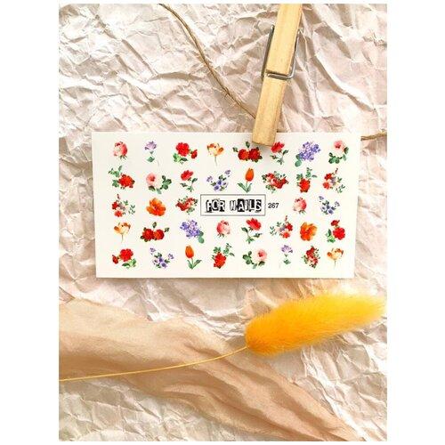 Купить Слайдер (водные наклейки) для дизайна ногтей FN267 Цветы, FOR NAILS