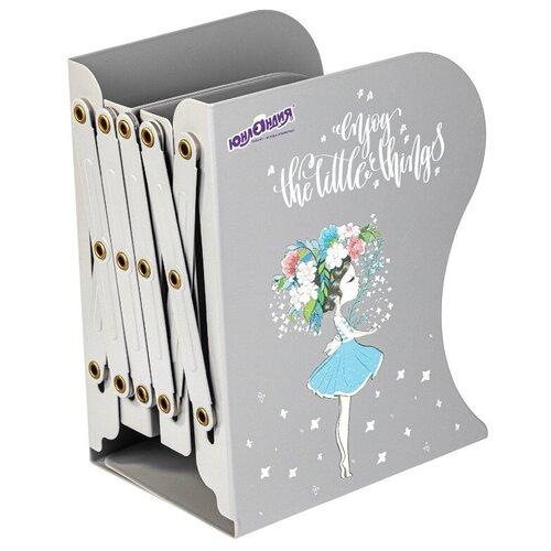 Подставка-держатель для книг Юнландия Flower Girl 237902