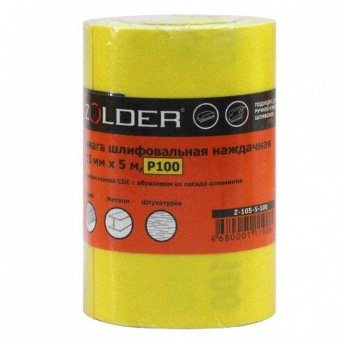 Шкурка шлифовальная в рулоне ZOLDER Z-105-5-100