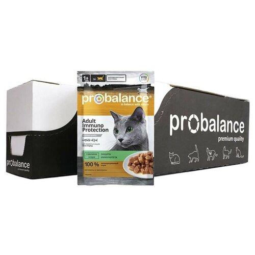 Консервированный корм для кошек Пробаланс Immuno с говядиной, защита иммунитета, 85 г