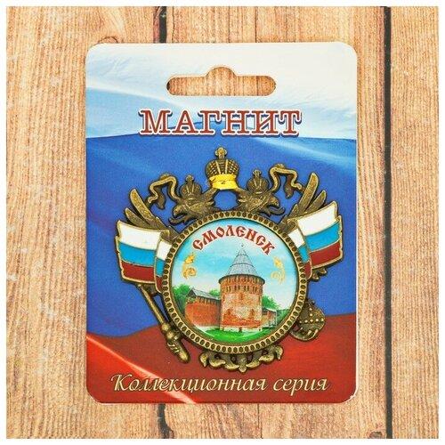 Магнит-герб «Смоленск» (Крепость), 6 х 6 см 3464074