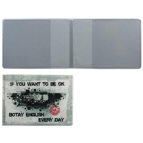 Обложка для пластиковых карт, дорожных билетов, студенческих билетов