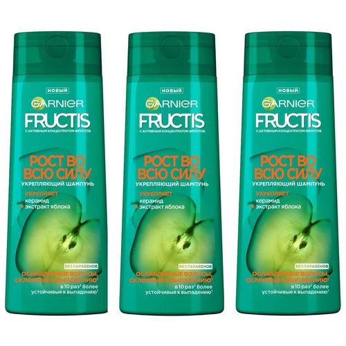 Купить GARNIER Fructis шампунь Рост во всю силу Укрепляющий с Керамидом и экстрактом Яблока для ослабленных волос, склонных к выпадению, 200 мл., 3 шт.