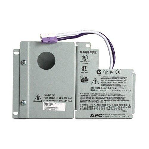APC Smart-UPS RT 3000/5000/6000 VA Input/Output Hardwire Kit - SURT007