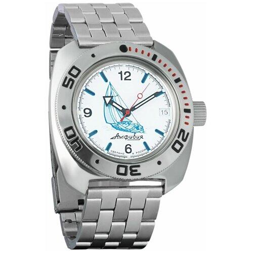 Наручные часы Восток Амфибия 710615 наручные часы восток амфибия 090913