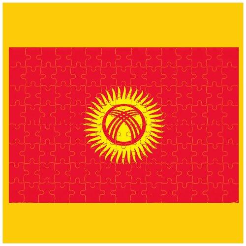 Магнитный пазл Флаг Киргизии