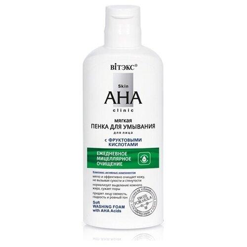 Купить Витэкс / Мягкая пенка для умывания с фруктовыми кислотами Skin AHA Clinic