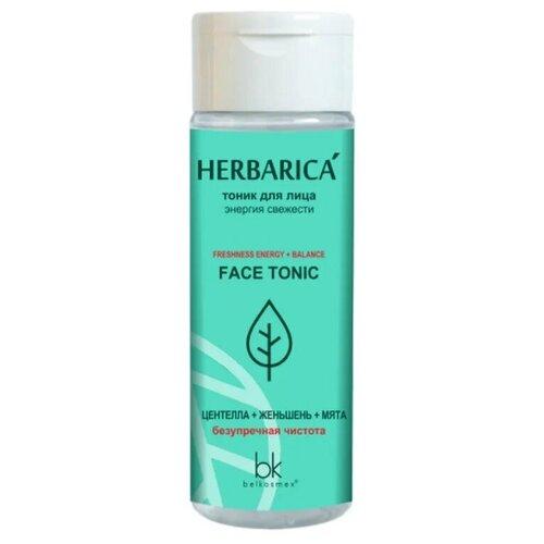 Тоник для лица Belkosmex Herbarica энергия свежести 150 мл
