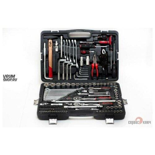 Сервис ключ 11142 Набор инструментов 142 предмета Сервис Ключ