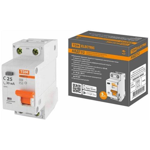 Фото - АВДТ 32 2P(1P+N) C25 30мА 4,5кА тип АС - Автоматический Выключатель Дифференциального тока TDM автоматический выключатель дифференциального тока tdm electric sq0202 0004 авдт 63 c25 30 ма