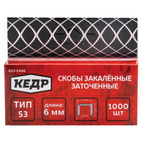 Мета Скобы для степлера мета 6 мм 1000 шт