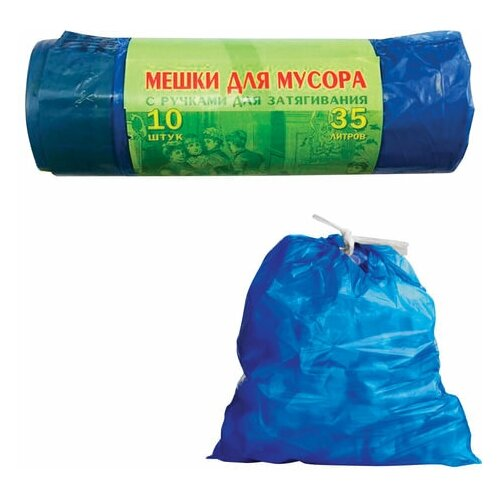 Фото - Мешки для мусора 35 л, завязки, синие, в рулоне 10 шт., ПВД, 25 мкм, 60х50 см, особо прочные, VITALUX, 497 мешки для мусора 60 л синие в рулоне 20 шт особо прочные пвд 30 мкм 60х70 см laima 601382