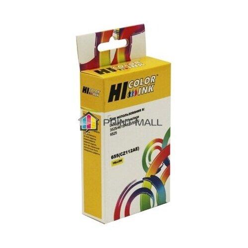 Фото - Картридж для HP DJ IA 3525/5525/4515/4525, №655, Yellow (Hi-Black) CZ112AE картридж hp cz112ae 655 deskjet ia 3525 5525 4615 4625 14 5ml yellow superfine