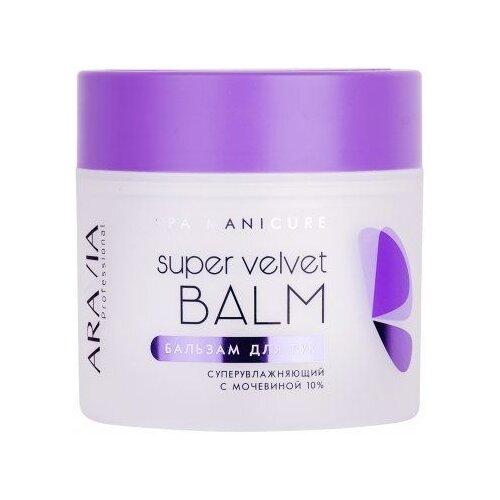 Бальзам для рук Aravia Professional Super Velvet Balm суперувлажняющий с мочевиной 300 мл