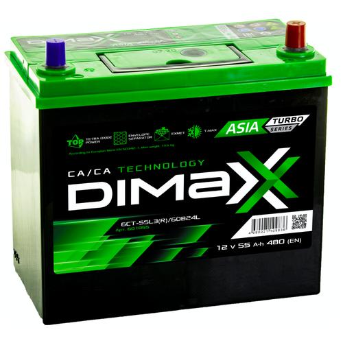 Аккумулятор автомобильный DIMAXX Turbo 55 Ач 480 А обр. пол. (601055) АКБ для авто