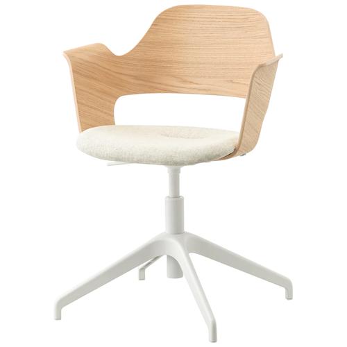 Кресло FJÄLLBERGET IKEA